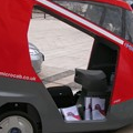 Fuel Cell Microcab